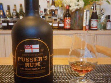 Recenze rumu Pusser's Rum 50th Anniversary